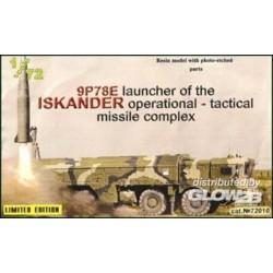 9P78E 'Iskander' mobile launcher