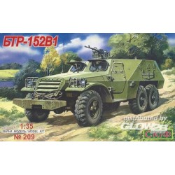 BTR 152 V 1 Armoured Troop Carrier