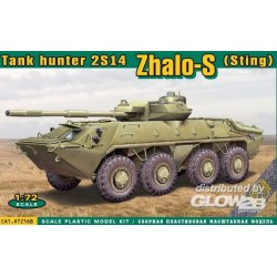 2S14´Zhalo-S (Sting) tank hunter