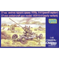 37mm anti-aircraft gun model 1939 K-61