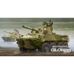 2S23 Self-propelled Howitzer