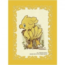 Final Fantasy TCG Supplies - Sleeves - Chocobo (60 Sleeves)
