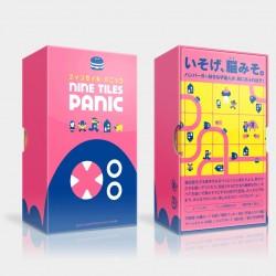 Nine Tiles Panic DE