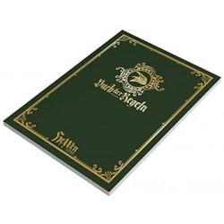 HeXXen 1733 Das Buch der Regeln Taschenbuch