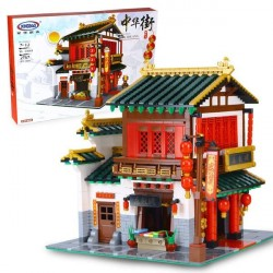 XINGBAO Seidenladen XB-01001