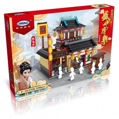 XING Chinesische Sattlerei XB-01026