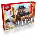 XINGBAO Chinesische Sattlerei XB-01026