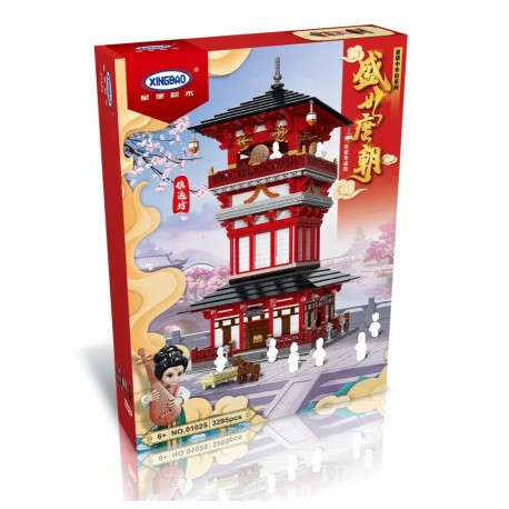 XING Chinesischer Wachturm XB-01025