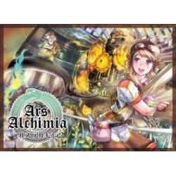Ars Alchima